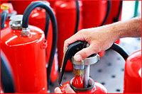 Как часто нужно менять огнетушители?