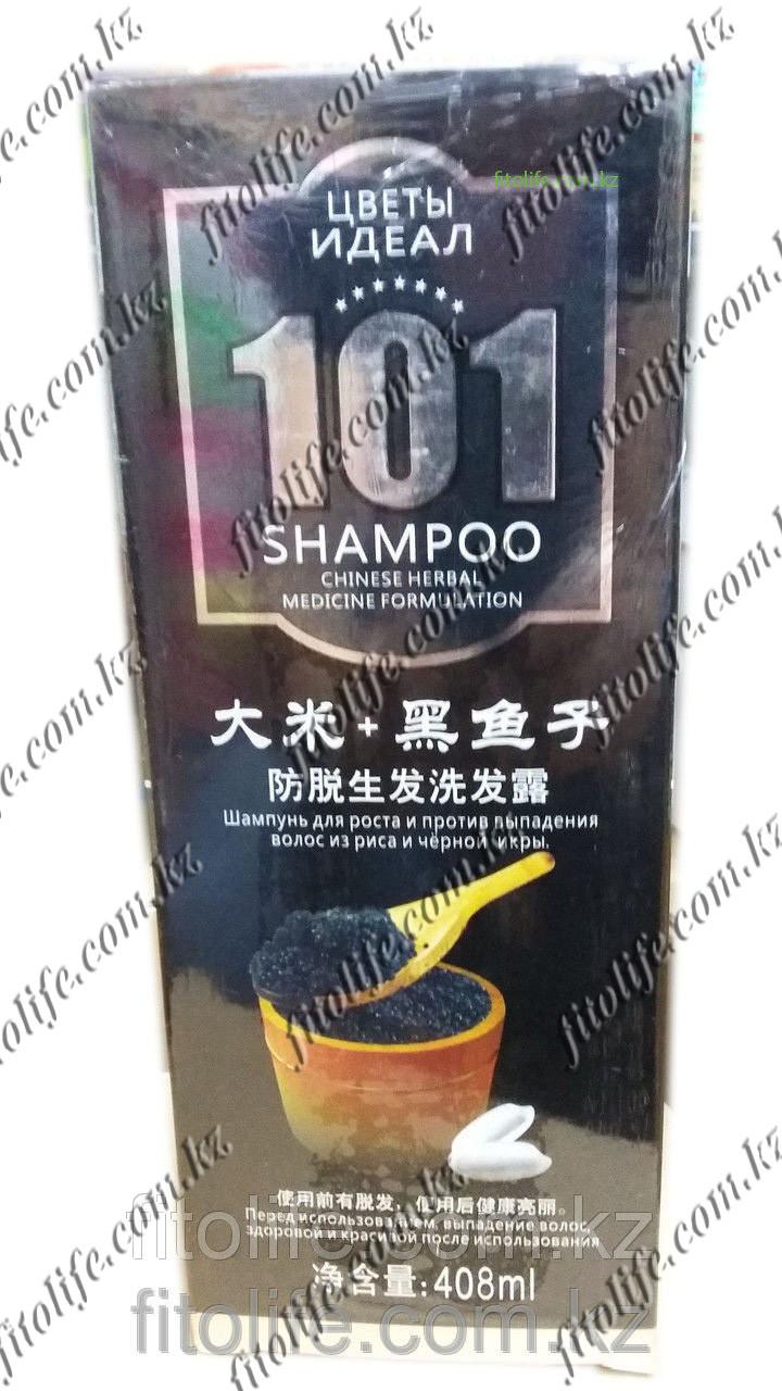 """Шампунь """"101"""" для роста и против выпадения волос, рис и черная икра"""