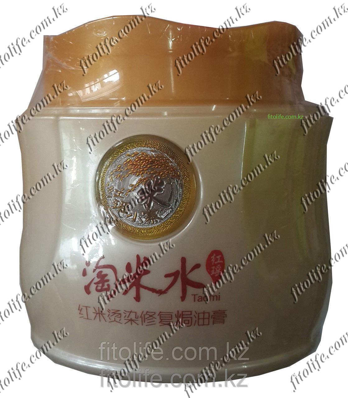 Бальзам для волос Hypoa на основе риса с активатором роста волос
