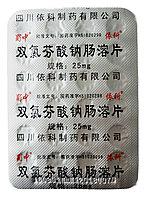 Зеленые китайские таблетки Суставит