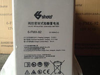 Гелевый Аккумулятор (AGM) SHOTO 150A/Ч