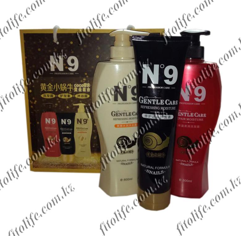 """Набор для ухода за волосами """"N9"""", экстракт улитки"""