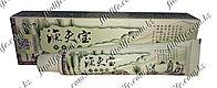 Мазь китайская травяная «Сокровище рыбака» при псориазе, дерматите, лишае, зуде