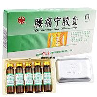 """Капсулы+Эликсир для снятия болей в пояснице """"Яотуннин"""" (Yaotongning Jiaonang)"""