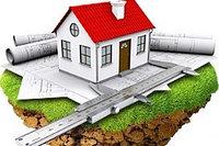 Проектирование систем и сетей газоснабжения