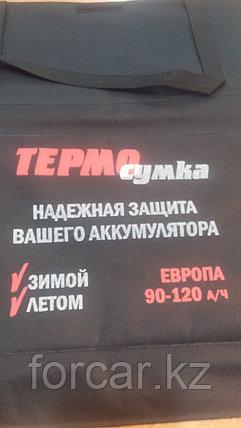 Термосумка для аккумулятора, Европа, 90 -120 а/ч, фото 2