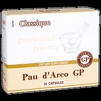 Pau d'Arco GP Пау Дарко, экстракт кора Муравьиного дерева , противогрибковое средство, 30 капсул.