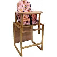 """Стол-стул для кормления Вилт """"Алекс"""""""