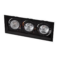 Светодиодный светильник downlight 3*10W (30W), встраиваемый, COB-диод