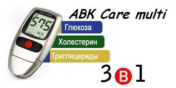 Экспресс анализатор ABK Care in для измерения глюкозы,холестерина и триглицеридов в крови