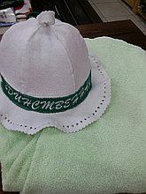 Набор женский для бани (парео и шапка)