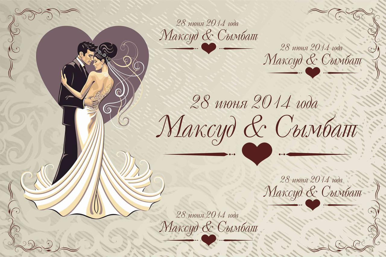 Мобильный пресс волл на свадьбу