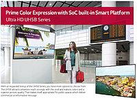 LG 65UH5C, широкоформатный (3840 x 2160 (UHD), Яркость: 500 кд/м2, 24/7, Встроенный Wi-Fi, WebOS 2.0