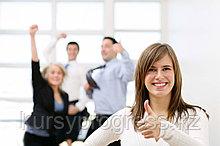 Практический тренинг для юристов начального уровня в Алматы