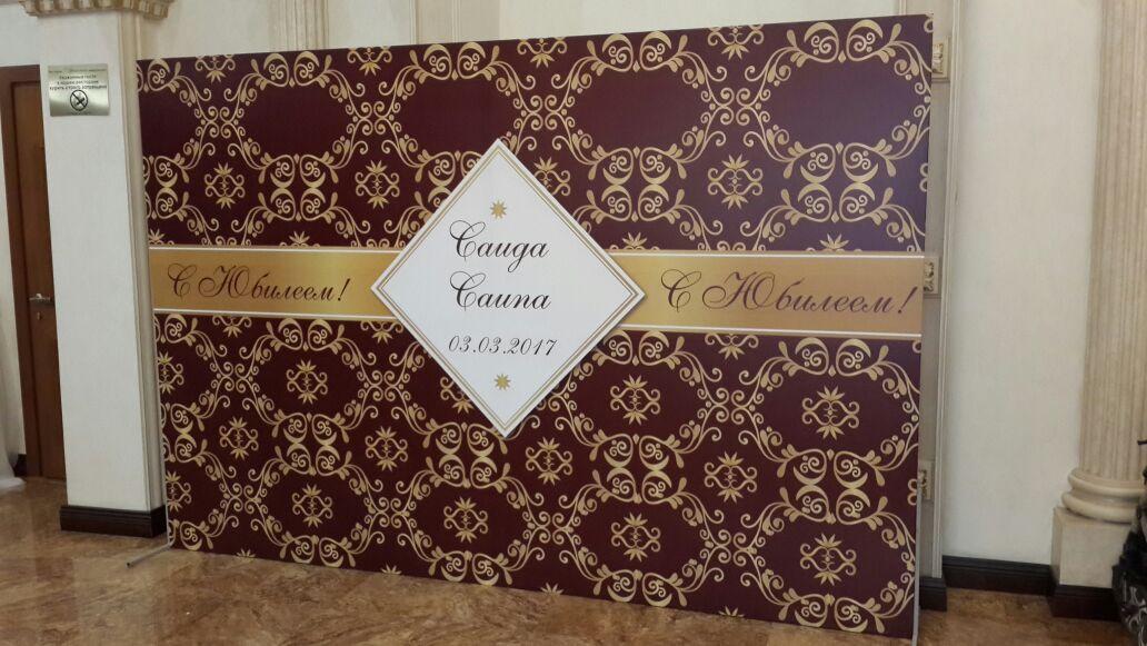 Аренда конструкции press wall на свадьбу, день рождения, юбилей