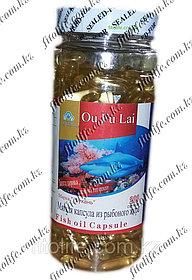 Рыбий жир в мягких капсулах