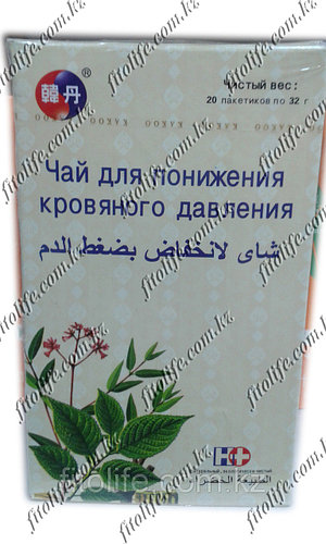 Чай для понижения кровяного давления