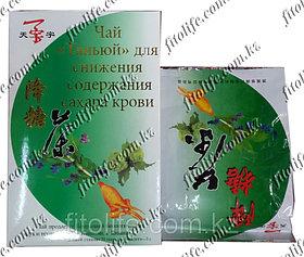 """Чай """"ТяньЮй"""" для снижения содержания сахара в крови"""