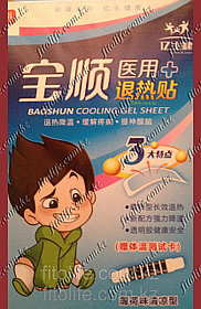 Детский обезболивающий и жаропонижающий пластырь
