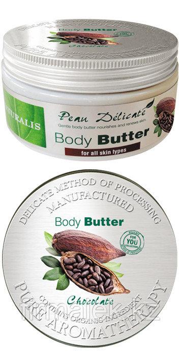 """Naturalis Масло для тела """"Chocolate""""/""""Шоколад"""""""