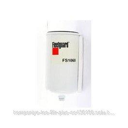 Фильтр-сепаратор для очистки топлива Fleetguard FS1068