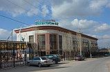 Сарыагаш, санаторий Казахстан KZ, фото 6