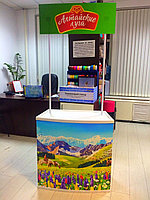 Столы рекламные 22000тенге