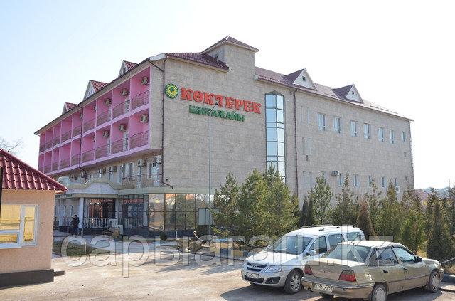 здание санатория Коктерек Сарыагаш