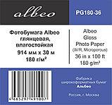 Albeo PG180-36 Фотобумага глянцевая влагостойкая Gloss Photo Paper 180г/м2 0,914х30м, PG180-36, фото 2