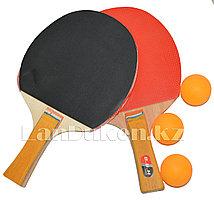 Теннисный набор GF 8605 в чехле (2 ракетки + 3 мяча)