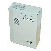 Источник бесперебойного питания ББП-20Н (металл)