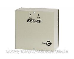 Источник бесперебойного питания ББП-20 ЭЛИС (металл)