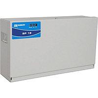 Бокс резервного электропитания БР-12 2х26