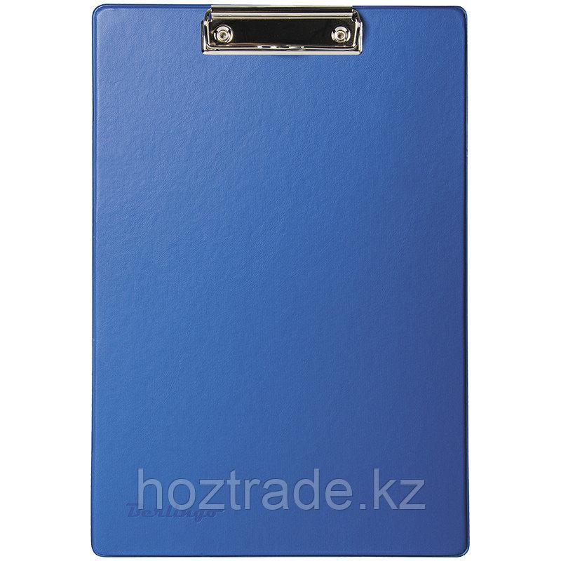 Планшет с зажимом синий A4  Berlingo