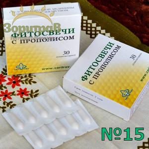 Фитосвечи с прополисом №15, Противоонкологические с болиголовом и каменным маслом, 30 шт