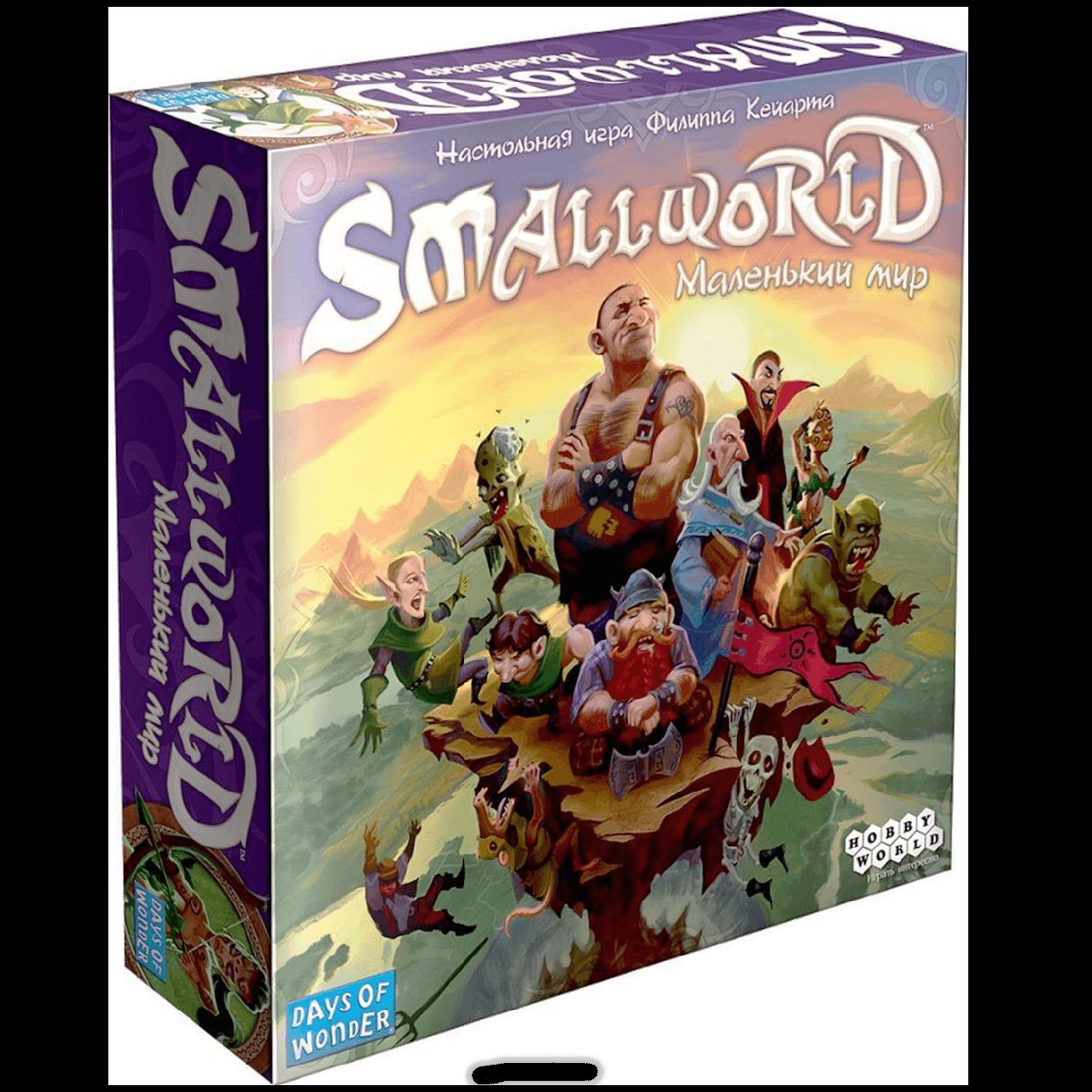 Small World: Маленький мир - фото 1