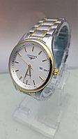 Часы мужские Longines 0044-4