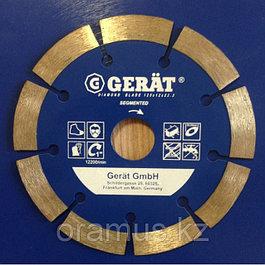 Сегментные диски GERAT