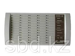 Блок индикации С2000-БИ