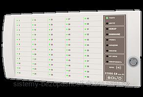 Блок индикации С2000-БИ исп. 02