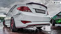 Задние боковые накладки ZEUS на задний бампер Hyundai Accent (Solaris)