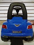 Толокар машинка Bentley Бэнтли (АНАЛОГ), фото 8