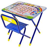 Набор мебели №1 Алфавит синий Дэми , фото 1