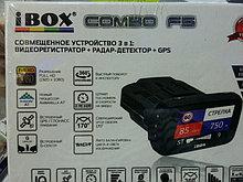 I BOX COMBO F5