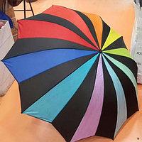 Зонт разноцветный