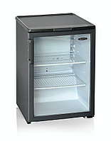 Холодильная витрина БИРЮСА-W152 (850*570*625 мм) графит