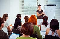«НR-менеджмент и Эффективное управление персоналом.