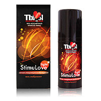 Гель-любрикант StimuLove light 20 грамм