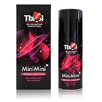 Гель-любрикант MiniMini для женщин 20 гр