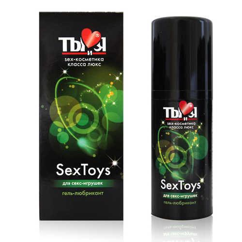 Гель-любрикант для игрушек sextoys 20 грамм
